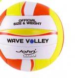 Lopta nogometna fi 22 cm ili za odbojku Wave fi 21 cm