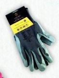 Zaštitne rukavice Lacuna