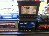 Akumulatori razne vrste