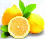 Limun Rinfuza 1 kg