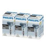 Reflektorska žarulja Philips LED 40W 2+1 gratis