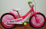 """Bicikl Larisa za djevojčice 20"""""""