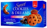 Kakao keksi s komadićima čokolade C&D Pohit 160 g