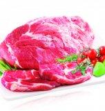 Svinjska lopatica BK 1 kg